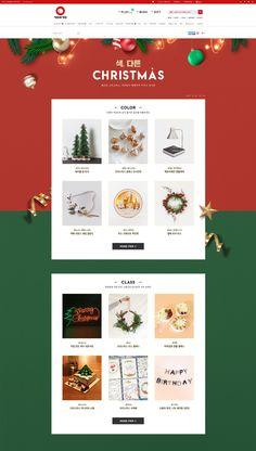 Christmas Banners, Christmas Colors, Christmas Themes, Layout Design, Web Design, Korea Design, Promotional Design, Event Page, Sale Banner