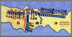 THE OKINAWA RAILROAD -- OKINAWA RAILROAD MAP  -  Lines and Satations in 1925 (Taisho Year 14)