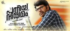 corner4movie: Download and Watch Puthiya Niyamam Malayalam movie...