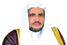 معالي الدكتور محمد العيسى