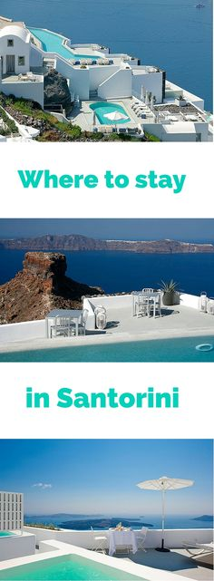 SANTORINI, Greece | We swoon over hotels with swimming pool edges high above the sea. So when deciding where to stay in Santorini one time, we picked the boutique cave hotel, Grace Santorini. It has one of the largest infinity pools in Santorini. And what jaw-dropping views!