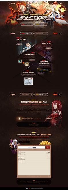 201604_엘소드_컨텐츠개편 Design Sites, Web Design, Page Design, Web Layout, Layout Design, Gaming Banner, Event Banner, Promotional Design, Asian Design