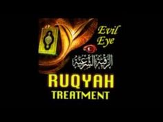 15 Best ruqyah islam , ruqyah for children images in 2018