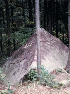 Mysterious Pyramid of Mount Kasagi - Unsolved Mysteries In The World