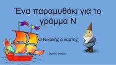 Winnie The Pooh, Disney Characters, Fictional Characters, Google, Winnie The Pooh Ears, Fantasy Characters, Pooh Bear