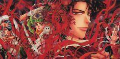 Basara, Manga Art, Painting, Painting Art, Paintings, Painted Canvas, Drawings