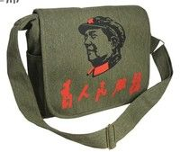 I think you'll like 2015 the New Shoulder Bag Messenger Bag Canvas bag, green bag computer bag bag bag and Lei Feng. Add it to your wishlist!  http://www.wish.com/c/5521e58e844f9c44d3c79bf7