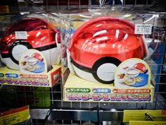 Pokémon Ball Bento Box!