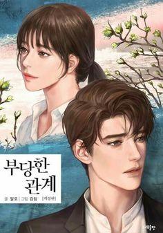 Manga Anime, Manhwa Manga, Manga Art, Anime Couples Drawings, Anime Couples Manga, Cute Anime Couples, Anime Love Couple, Couple Cartoon, Fanart Kpop