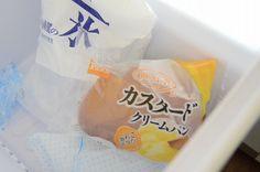【検証】クリームパンを冷凍庫で凍らせると本当においしいのか!? インターネットで話題の「アイスクリームパン」を試してみた