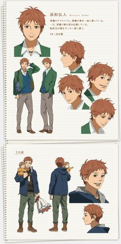 "Crunchyroll - ""Orange"" Anime Launches on Crunchyroll"