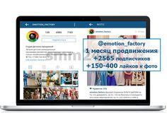 Пример привлечения живых подписчиков. Старт с 2000 подписчиков.  По вопросам продвижения в instagram: +7(495)7903656 +7(929)5914194 (what's app/viber/telegram).  Оставьте свою заявку на сайте smm24.ru