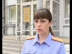 В Вологодской области главу филиала бюро медико-социальной экспертизы ос...