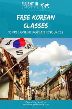 Learn Korean at no cost with these free online Korean language lessons. Includes audio and video Korean lessons, as well as complete courses. Korean Language Course, Korean Language Classes, Korean Language Learning, Language Lessons, Foreign Language, Online Education Courses, Learning Courses, Education College, Online College