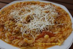Cookbook Recipes, Cooking Recipes, Healthy Recipes, Food N, Food And Drink, Greek Dishes, Fun Cooking, Greek Recipes, Pasta Dishes