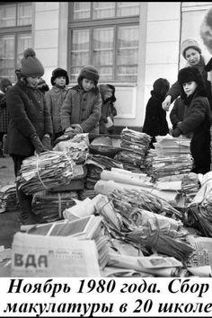 Оригинал взят у kleomen в Советское детство в фотографиях и воспоминаниях.        Советские дети жили в другом мире. У них была беззаботная, светлая жизнь и не стоит думать, что она была скучной. Большие застолья с родственниками в дни государственных…