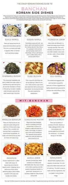 What are all those little bowls of side dishes served with a Korean meal? They are called banchan. There are endless variations of banchan, but here's a guide of popular ones served at most Korean meals  #KoreanFood #LifeInKorea #KoreaLife