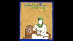 Ali Bood - Seyyed Khalil Alinejad سید خلیل عالینژاد -علی بود
