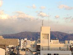 Mountains of Ikoma.