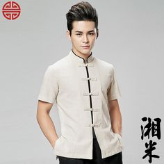 Handsome Frog Button Cotton Chinese Tang Shirt - Beige - Chinese Shirts & Blouses - Men