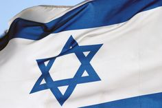 The Jewish Volunteers for Israel: Answering the Call of History Israel Video, Proposal Videos, Tel Aviv Israel, Israel Flag, Religion, Facebook Timeline Covers, National Anthem, History, Palestine