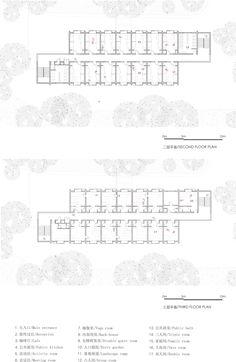 Galería - Albergue juvenil de iD Town / O-office Architects - 17