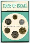 Lot of 4 1967 Coins of Israel Jerusalem Specimen Sets - Nice Gifts - http://coins.goshoppins.com/world-coins/lot-of-4-1967-coins-of-israel-jerusalem-specimen-sets-nice-gifts/