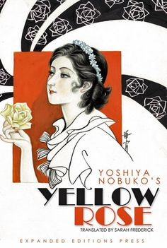 15 Classic Novels About Queer Women, From 'The Well Of Loneliness' To 'Mrs. Queer Books, Literature Books, Read Books, English, Pulp Art, Japan Art, Japanese Beauty, Illustrations And Posters, Yellow Roses