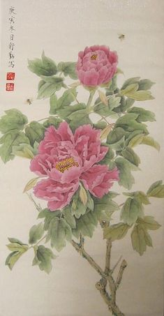 Shu Qin Peony Painting, Ink Painting, Watercolor Flowers, Chinese Flowers, Japanese Flowers, Chinese Painting, Chinese Art, Peony Print, Arabic Art