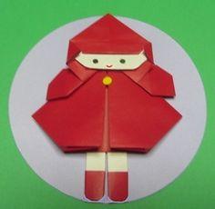 折り紙の赤ずきんちゃん - おもちゃおじさん