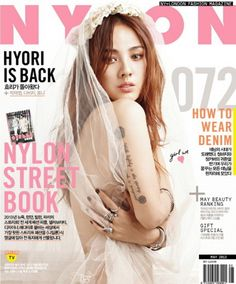 Lee Hyori - Nylon