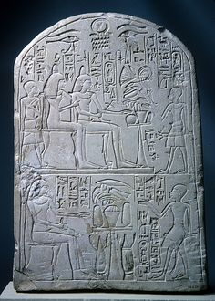 A man named Amenemopet dedicated this stela to members of his family. His father, Pahur, and mother, Mery, are seated at the upper left and receive offerings from Amenemopet. Behind Mery's chair is another son whose name is not preserved