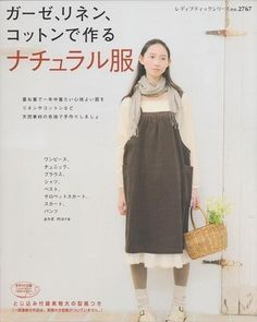HANDMADE GAUZE and COTTON Clothes  Japanese Craft by pomadour24, ¥1700