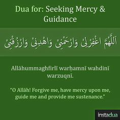 """""""As salamu 'alaykum everyone :). It's been quite a long time since we've posted something on here as some of you may have noticed lol, but InshaAllah we…"""" Quran Quotes Inspirational, Quran Quotes Love, Prayer Quotes, Wisdom Quotes, Prayer Verses, Hadith Quotes, Muslim Quotes, Qoutes, Learn Quran"""