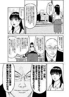 livedoor.4.blogimg.jp himasoku123 imgs c f cff19141.png
