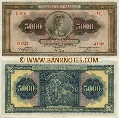 Greece 5000 Drachmai 1932  Front: Effigy of Helmeted Athena in profile. Back: Mythical griffin. Printer: American Bank Note Company. Date of Issue: 1 September 1932