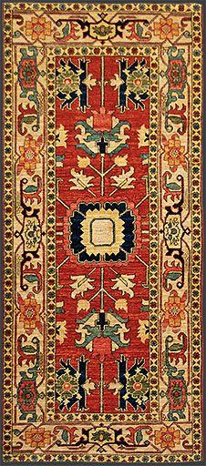 Afghan Heriz Oriental Rug #43885