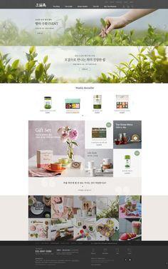 쇼핑몰 디자인 Website Layout, Web Layout, Layout Design, Restaurant Website Design, Homepage Design, Ui Web, Landing Page Design, Website Design Inspiration, Mobile Design