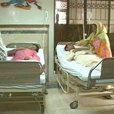 Times Hospital, Lahore. (www.paktive.com/Times-Hospital_1491SA13.html)