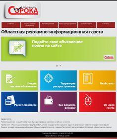 продвижение сайтов в азербайджане