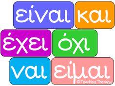 Greek Alphabet, Taxi, Therapy, Blog, Blogging, Healing