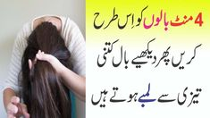 Hair Growth Hack || 2 inches Hair Growth in 1 Week with Inversion Method