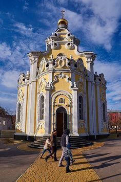 "Temple of the Mother of God ""Perishing."" Kharkov. Ukraine"