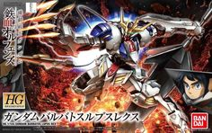 Gundam Barbatos Lupus Rex (HG) (Gundam Model Kits) Package1
