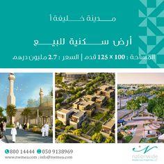 حصرياً لمواطني #دولة_الإمارات_العربية_المتحدة فرصة رائعة لتملك أرض سكنية في مشروع المريف #خليفة_أ - أبوظبي! المساحة : ١٠٠x١٢٥ قدم مربع لا تنتظر أكثر اتصل بنا على: ٠٥٠٩١٣٨٩٦٩ | ٨٠٠١٤٤٤٤   #AbuDhabiProperties #NationwideProperties #UAE #khalifa #city #Investment #PropertiesSolution #almerief #abudhabi #InstaAbuDhabi #abudhabirealestate #RealEstate #أبوظبي #استثمار_عقاري #عقارات_ابوظبي #مشاريع_أبوظبي #أرض_للبيع #اراضي_ابوظبي #الإمارات #عقارات #استثمار