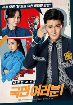 My Fellow Citizens! Korean Drama / Genres: Comedy, Romance, Crime / Episodes: 36 / Yang Jung Kook is a veteran conman, but he has never been arrested. One day, his girlfriend suddenly runs off with the money they were going to use for. Jung Kook, Jung Hyun, Kim Jung, Jung So Min, Sang Jin, Kdrama, Ver Drama, Korean Tv Series, Young Kim