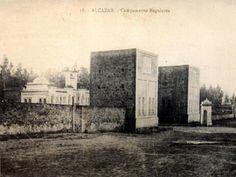 1Alcazarquivir 007 -entrada al acuartelamiento y sala de banderas