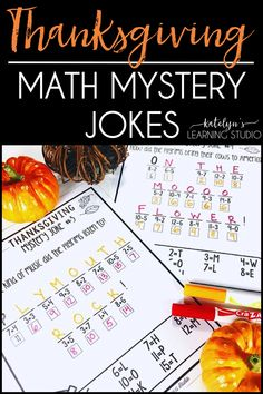Fun Thanksgiving Math Activity worksheet to practice addition and subtraction in 1st and 2nd grade. Add and subtract within 20 to solve the fun mystery joke.
