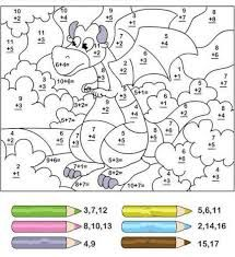 Tipss und Vorlagen: Coloring pages numbers free printables Free Printable Numbers, Free Printable Coloring Pages, Free Printables, Preschool Number Worksheets, Numbers Preschool, Kids Worksheets, What Is Parenting, Cute Christmas Tree, Colors