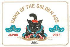 ''visual style'' dawn of the golden age Japan Design, Web Design, Design Art, Logo Design, Graphic Illustration, Graphic Art, Graphic Design, Japanese Prints, Oriental